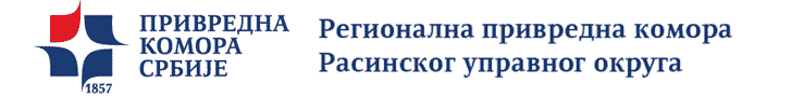 RPK Kruševac