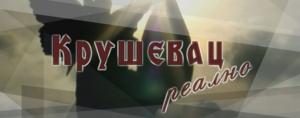 03-krusevac-realno