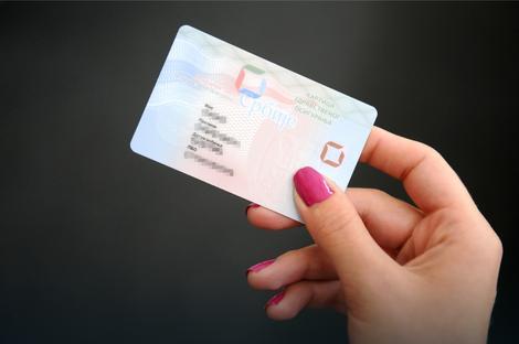 SAOPŠTENJE RFZO O PREUZIMANJU NOVIH ZDRAVSTVENIH KARTICA