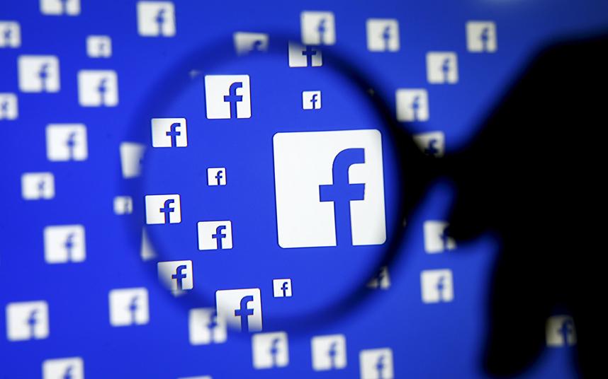 Facebook nezakonito otkrivao lične podatke svojih korisnika !