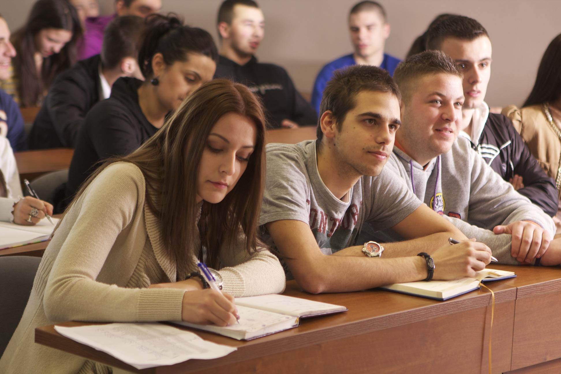 VEČITI STUDENTI