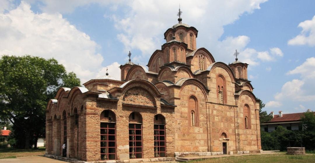 KRUŠEVAČKI PENZIONERI U POSETI KOSOVU I METOHIJI