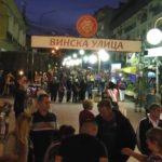 "ZAVRŠENA JE 56. ""ŽUPSKA BERBA"" /video"