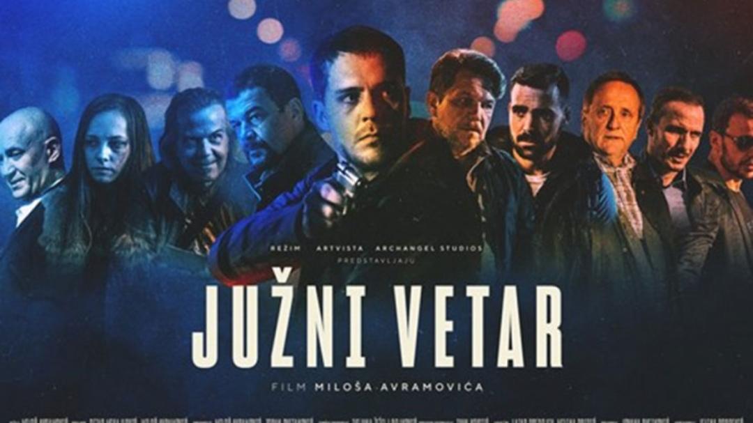 """PREMIJERA FILMA """"JUŽNI VETAR"""" U KRUŠEVCU"""