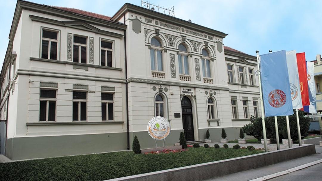 UPIS PRVIH 105 STUDENATA POLJOPRIVREDNOG FAKULTETA