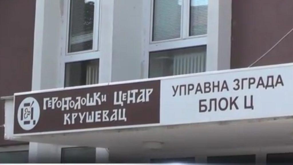 """Kovid 19 virus """"ušao"""" u Gerontološki centar u Kruševcu, naloženo testiranje štićenika i zaposlenih, kao i primena mera Zavoda za javno zdravlje u cilju prevencije od širenja zaraze"""