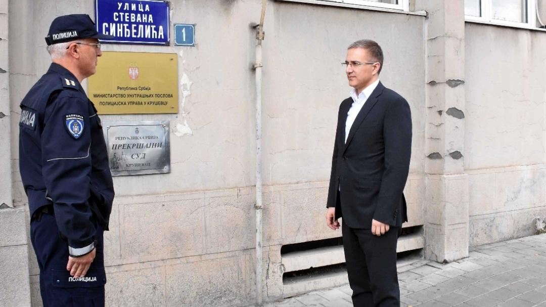 ZAHVALNICA MINISTARSTVA POLICIJE ZA GRAD KRUŠEVAC
