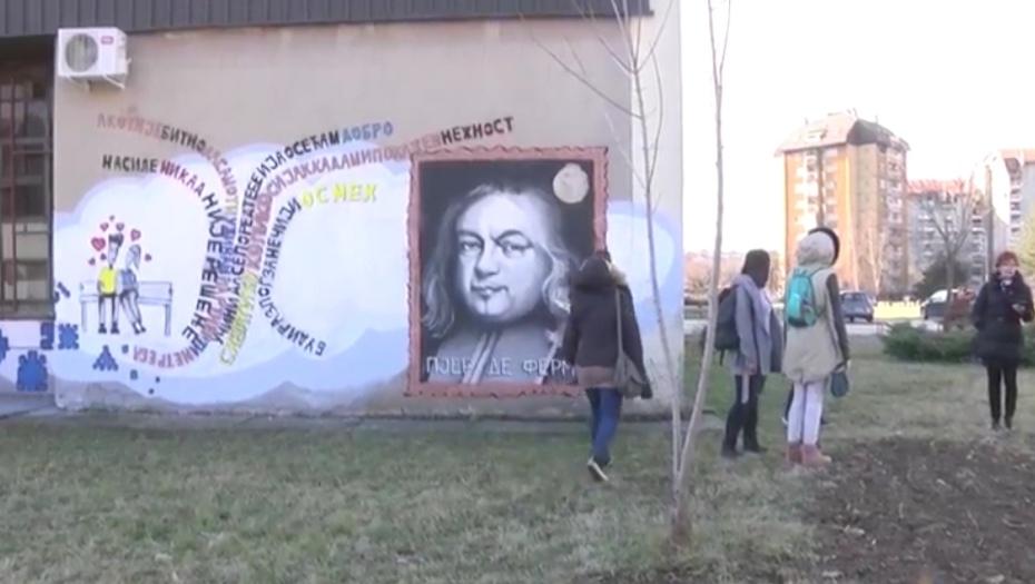 MURAL NA ZIDU POLITEHNIČKE ŠKOLE /video