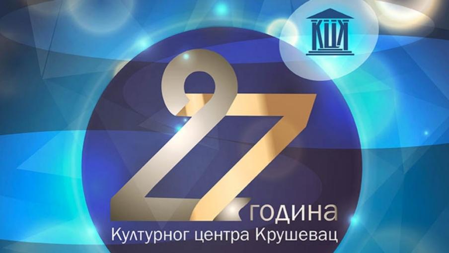 27. ROĐENDAN KULTURNOG CENTRA KRUŠEVAC