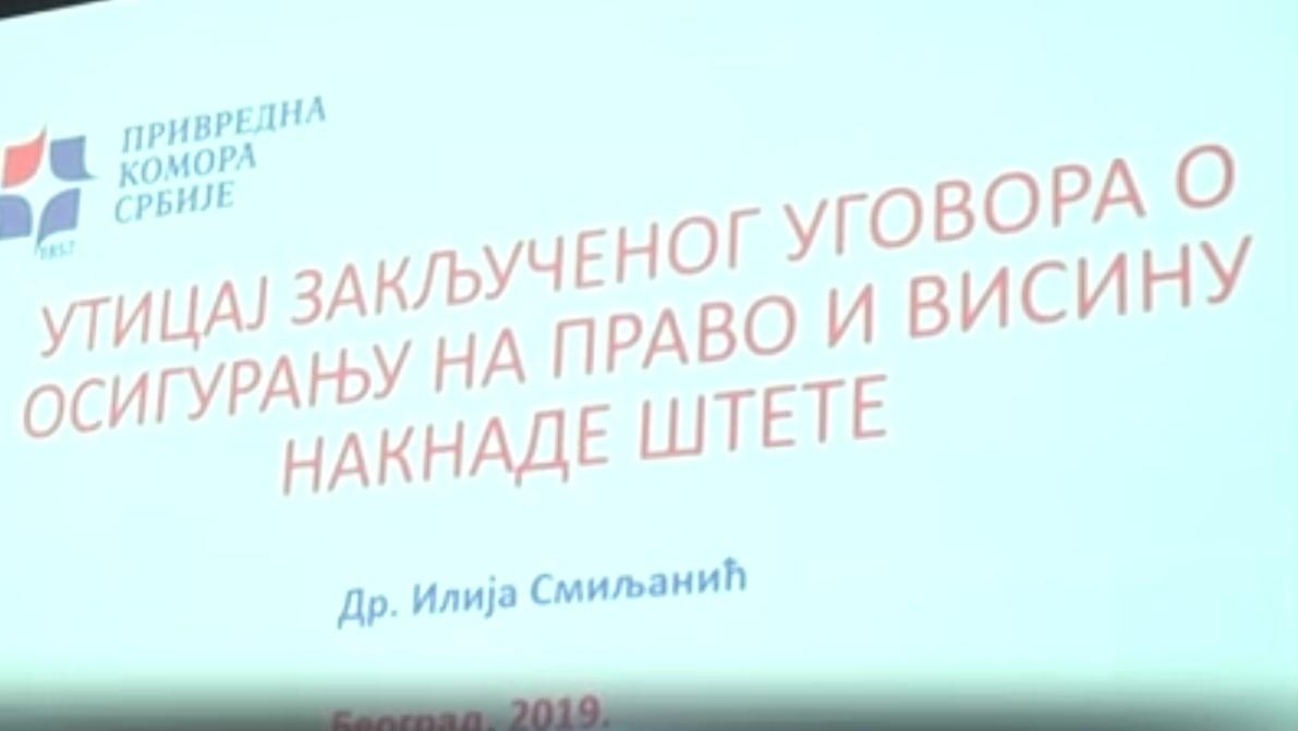 U RPK KRUŠEVAC ODRŽAN SEMINAR /video