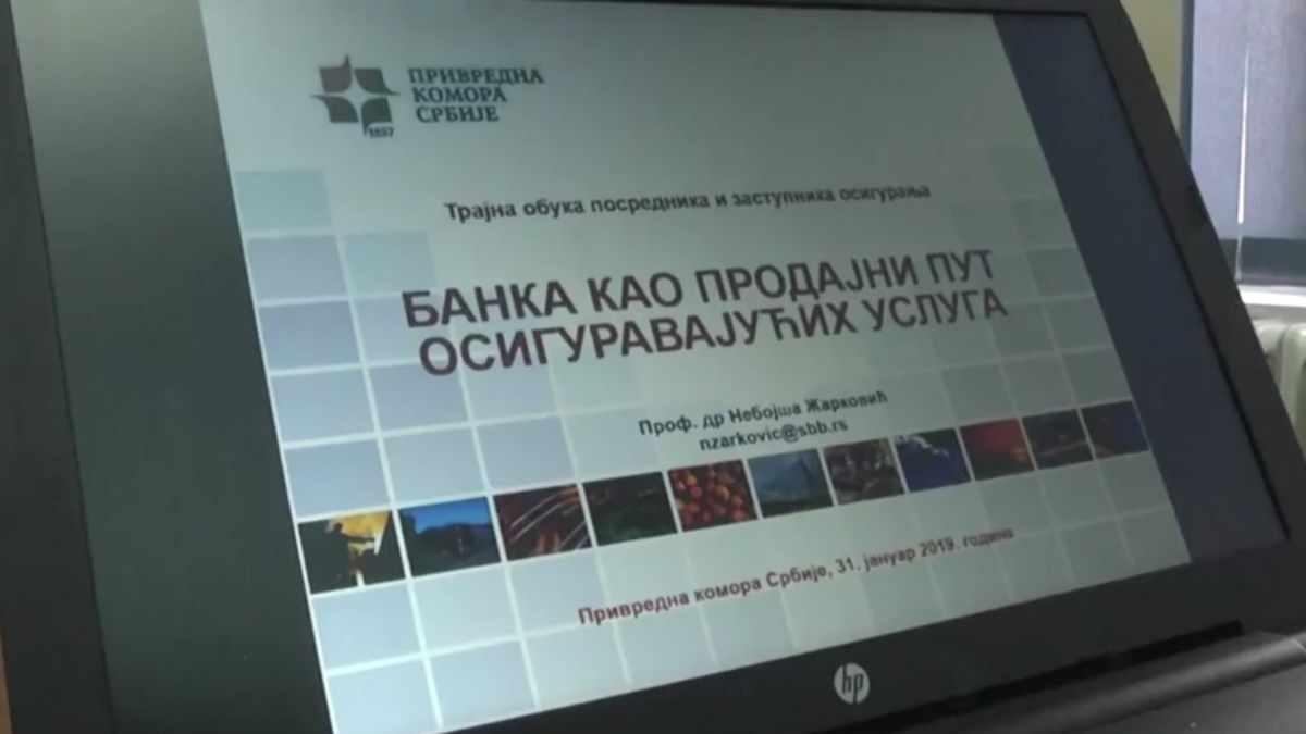 U RPK KRUŠEVAC REALIZOVANA OBUKA ZA BANKARE /video