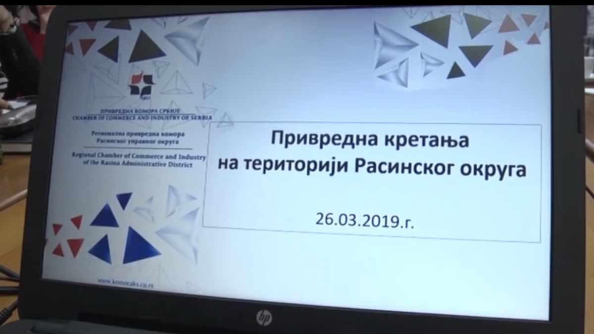 SEDNICA PARLAMENTA PRIVREDNIKA RASINSKOG OKRUGA / video