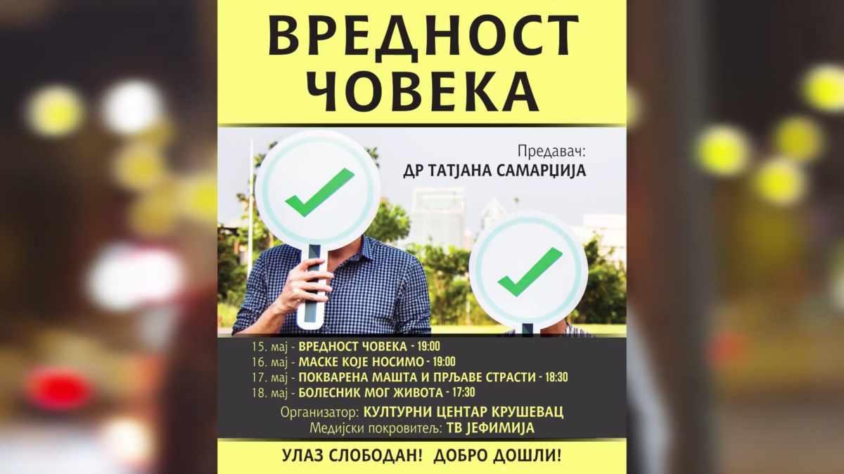 DR TATJANA SAMARDŽIJA U KRUŠEVCU /video