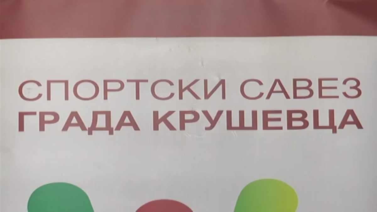"""U SUBOTU POČINJE """"SPORTSKO LETO 2019."""" /video"""