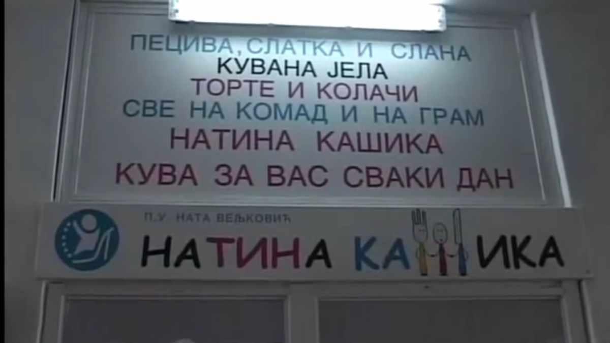 """""""NATINA KAŠIKA"""" PRIPREMA I PRODAJE GOTOVA JELA"""