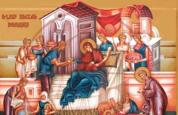 21. SEPTEMBAR – PRAZNIK ROĐENJA PRESVETE BOGORODICE