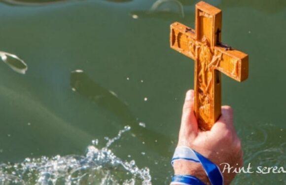 BOGOJAVLJENJE, DAN KADA JE KRŠTEN ISUS HRIST